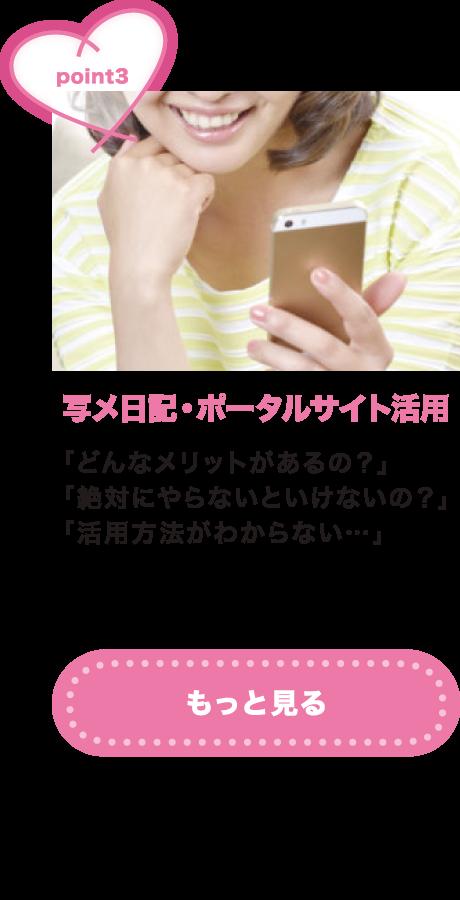京都グループ 写メ日記