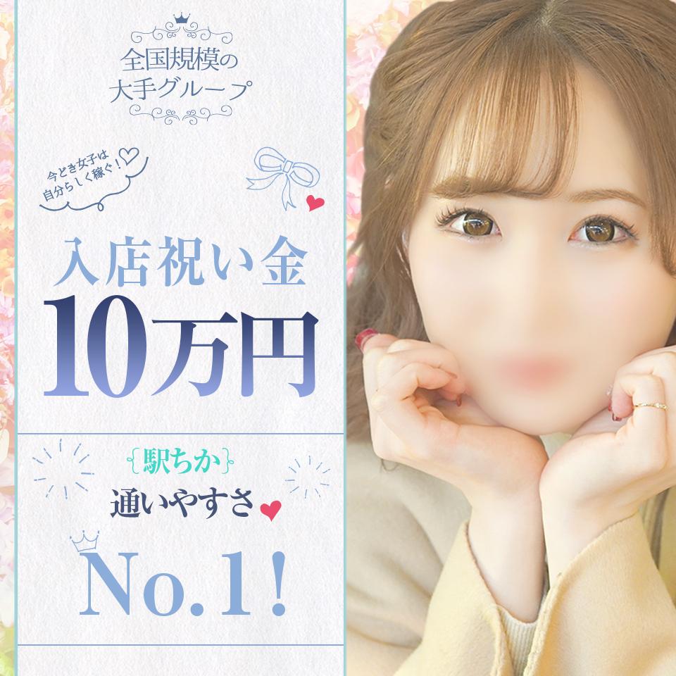うき10万円